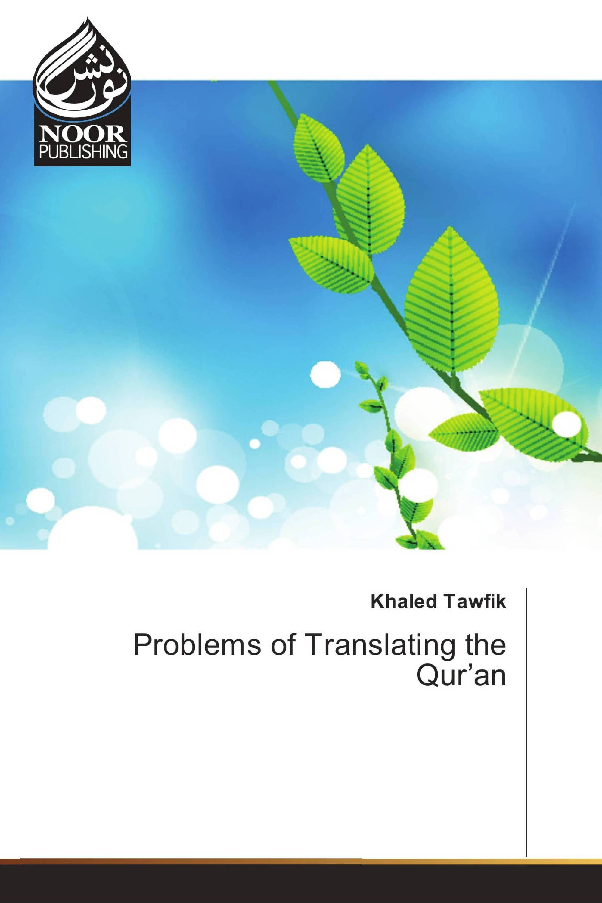 Problems of Translating the Qur'an