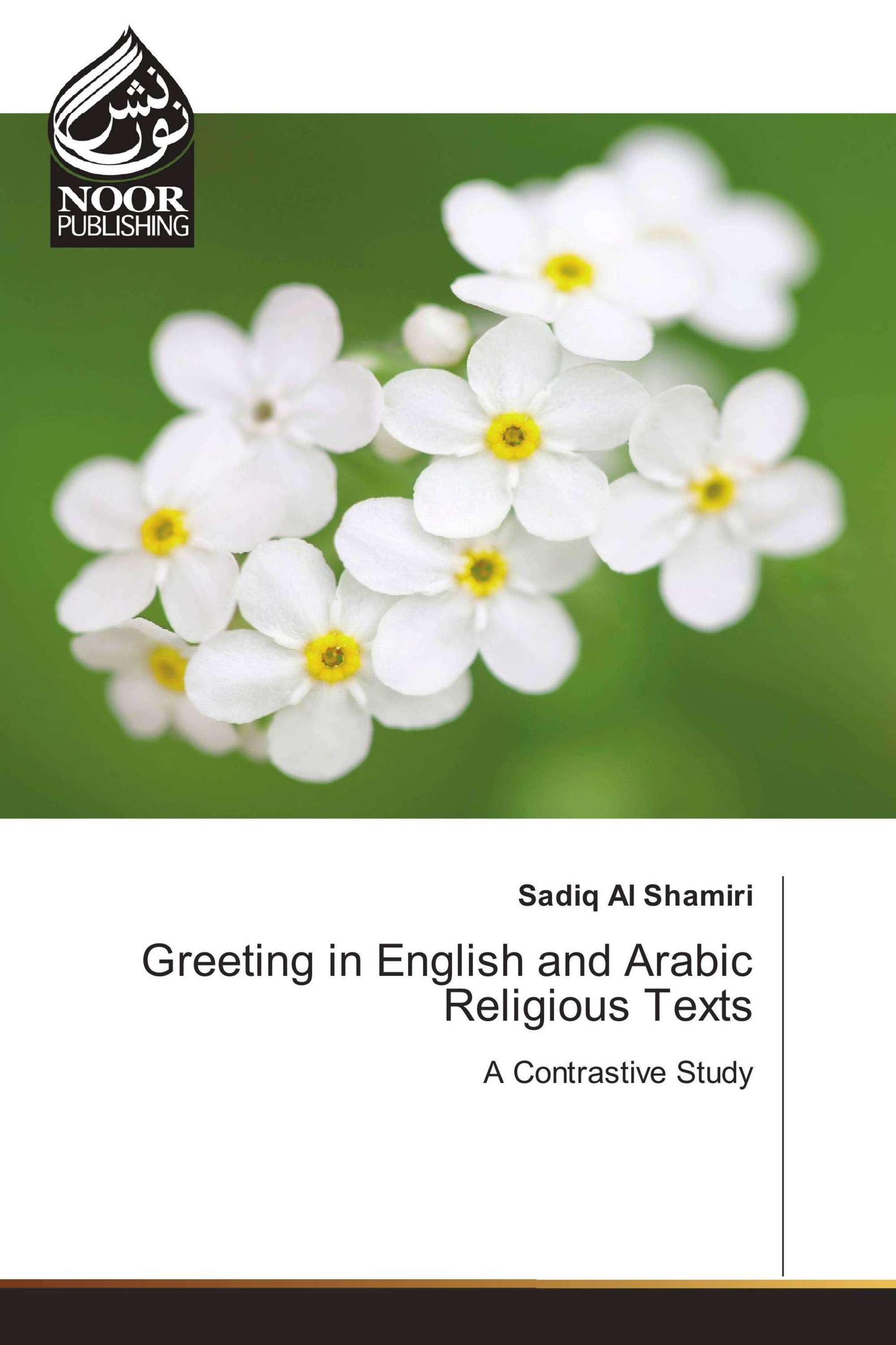 Greeting In English And Arabic Religious Texts 978 3 330 80127 1