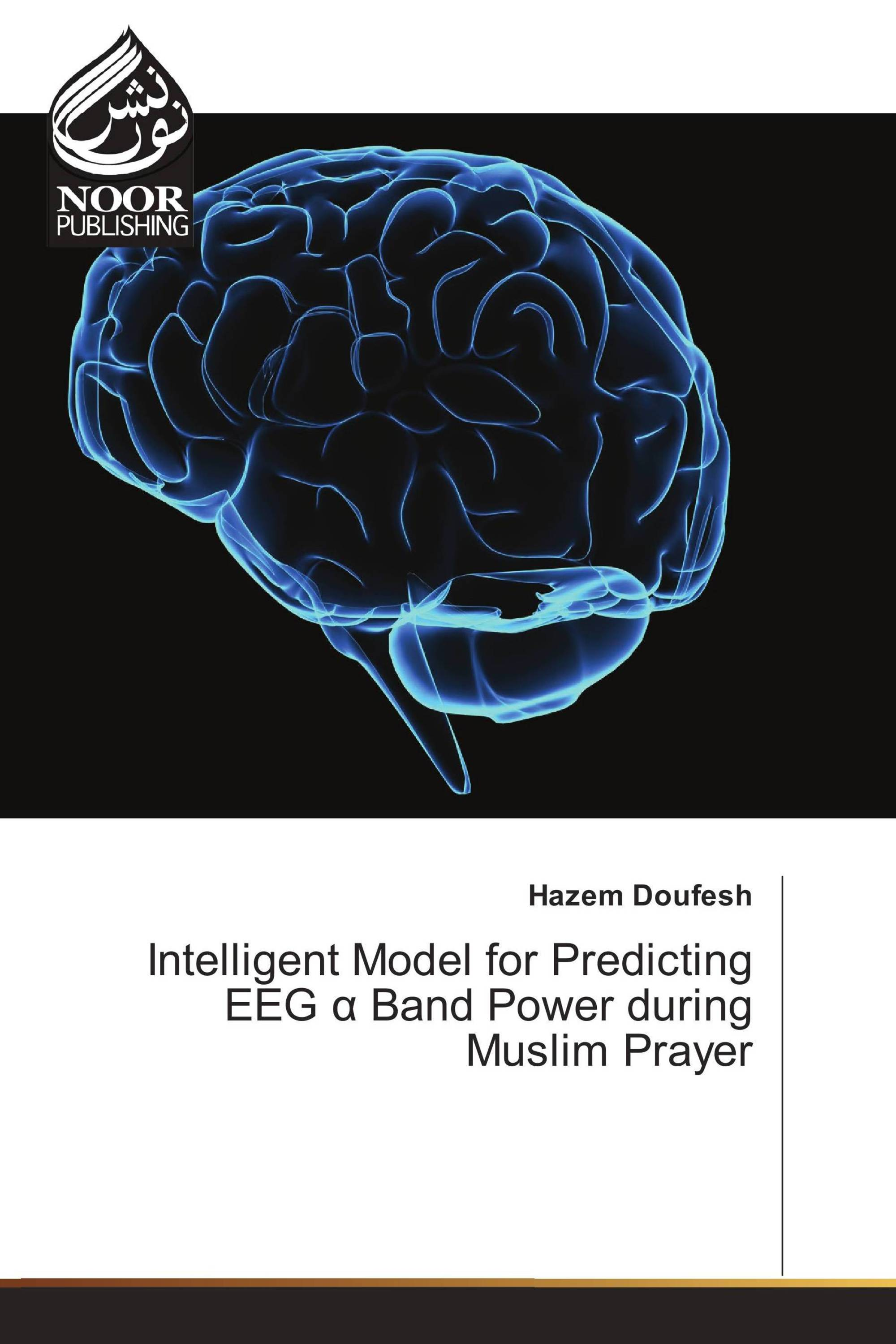 Intelligent Model for Predicting EEG α Band Power during Muslim Prayer