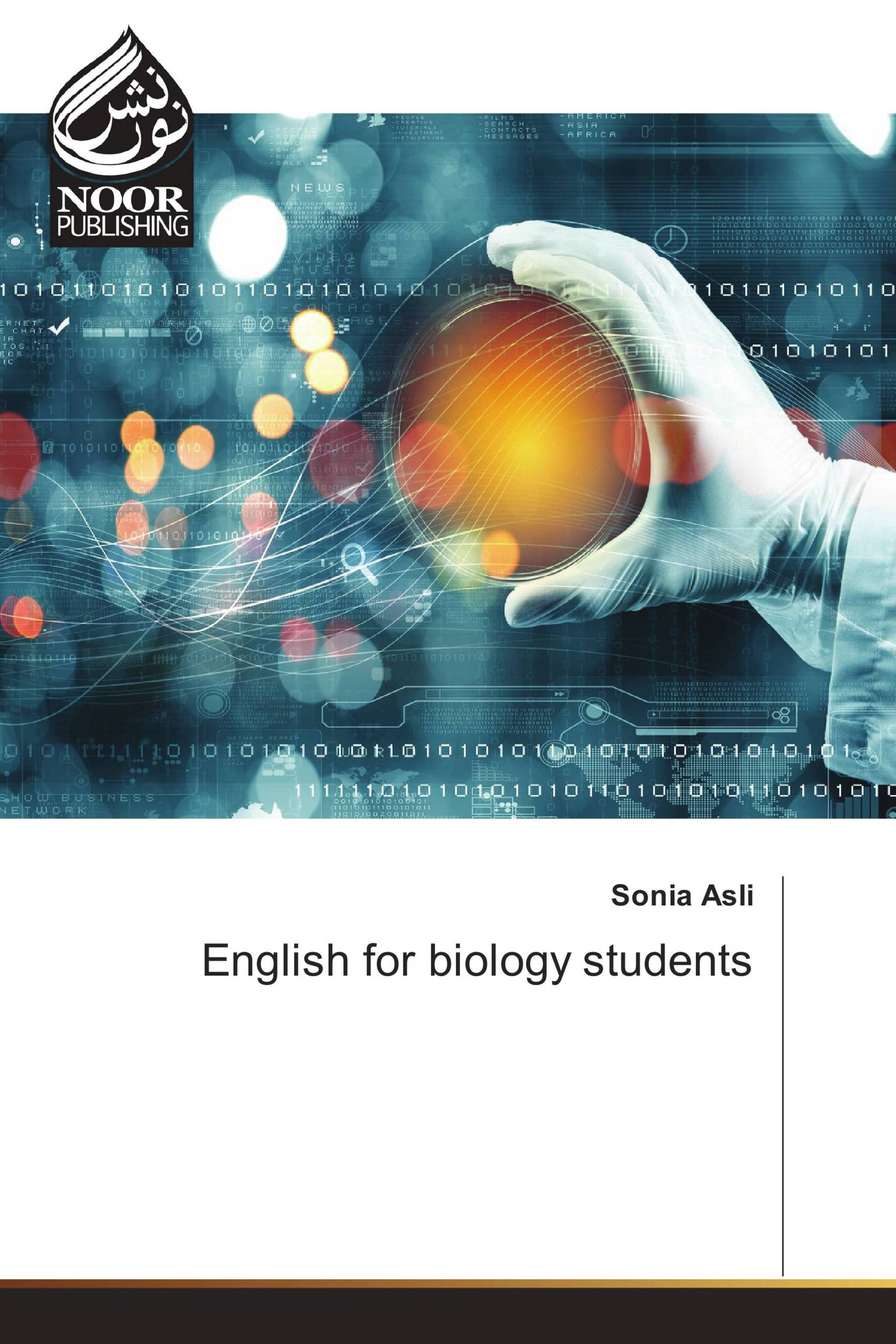English for biology students решебник