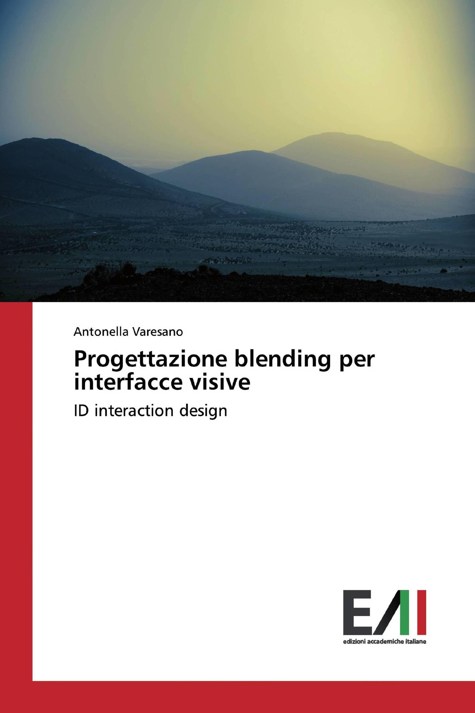 Progettazione blending per interfacce visive