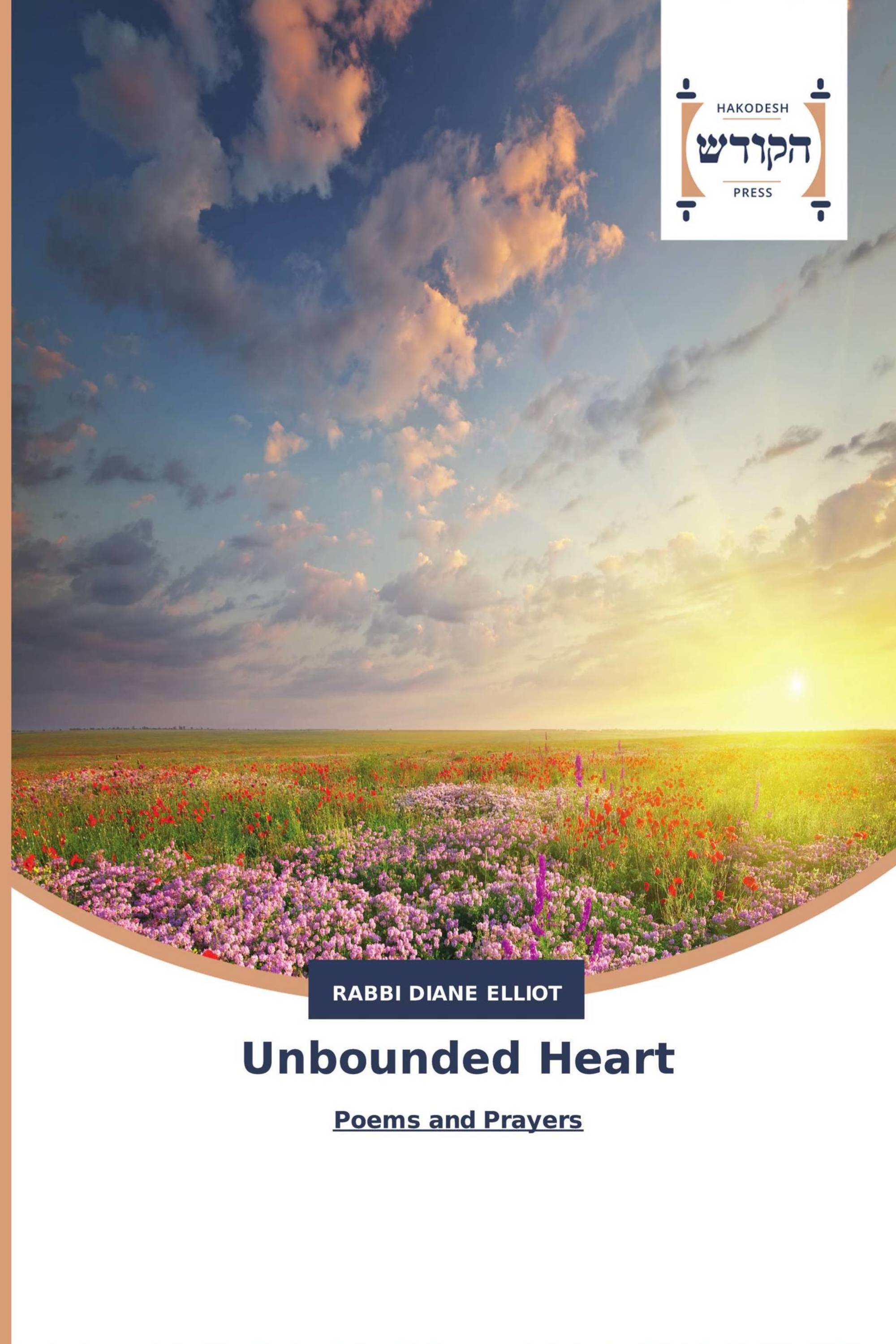 Unbounded Heart
