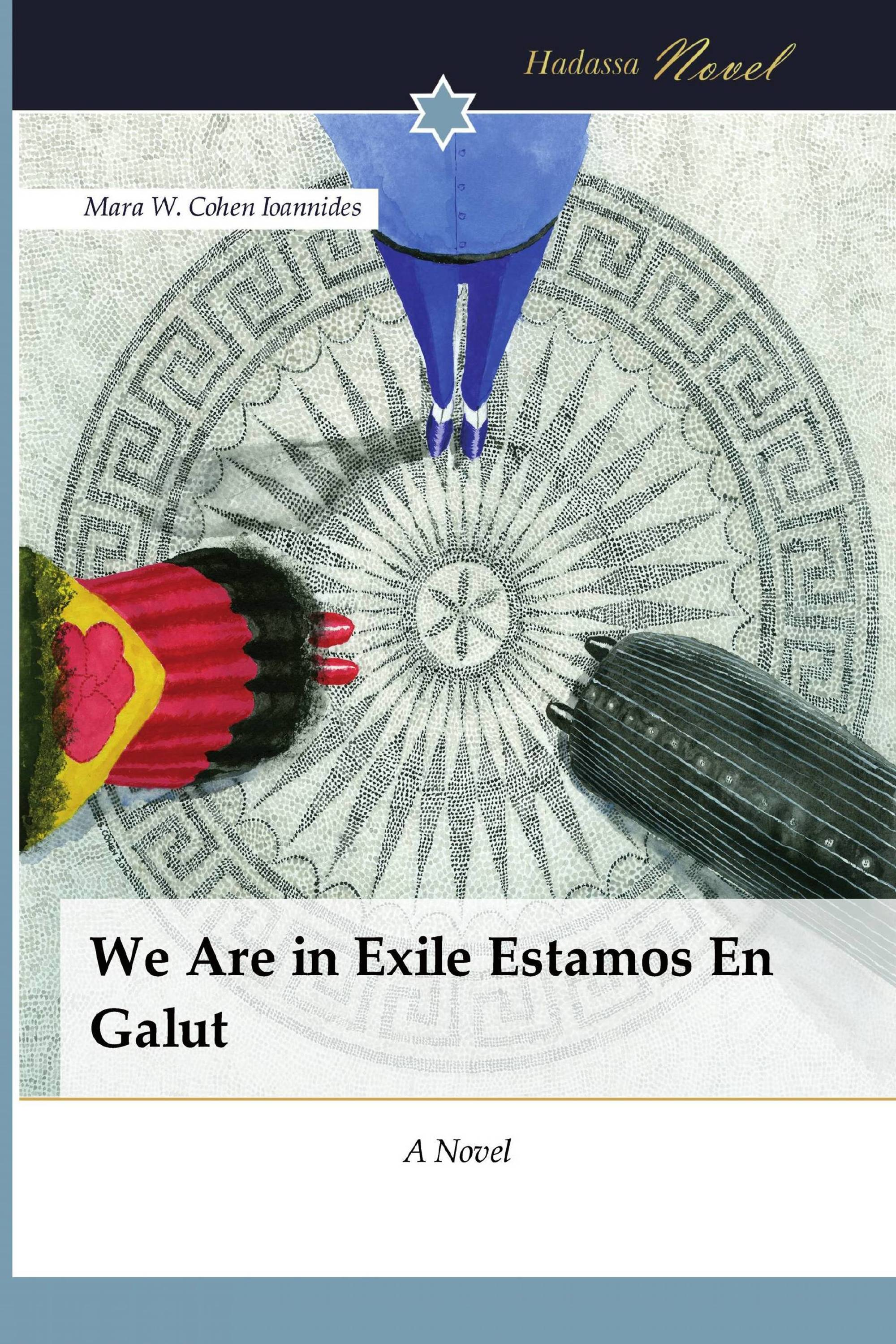 We Are in Exile Estamos En Galut