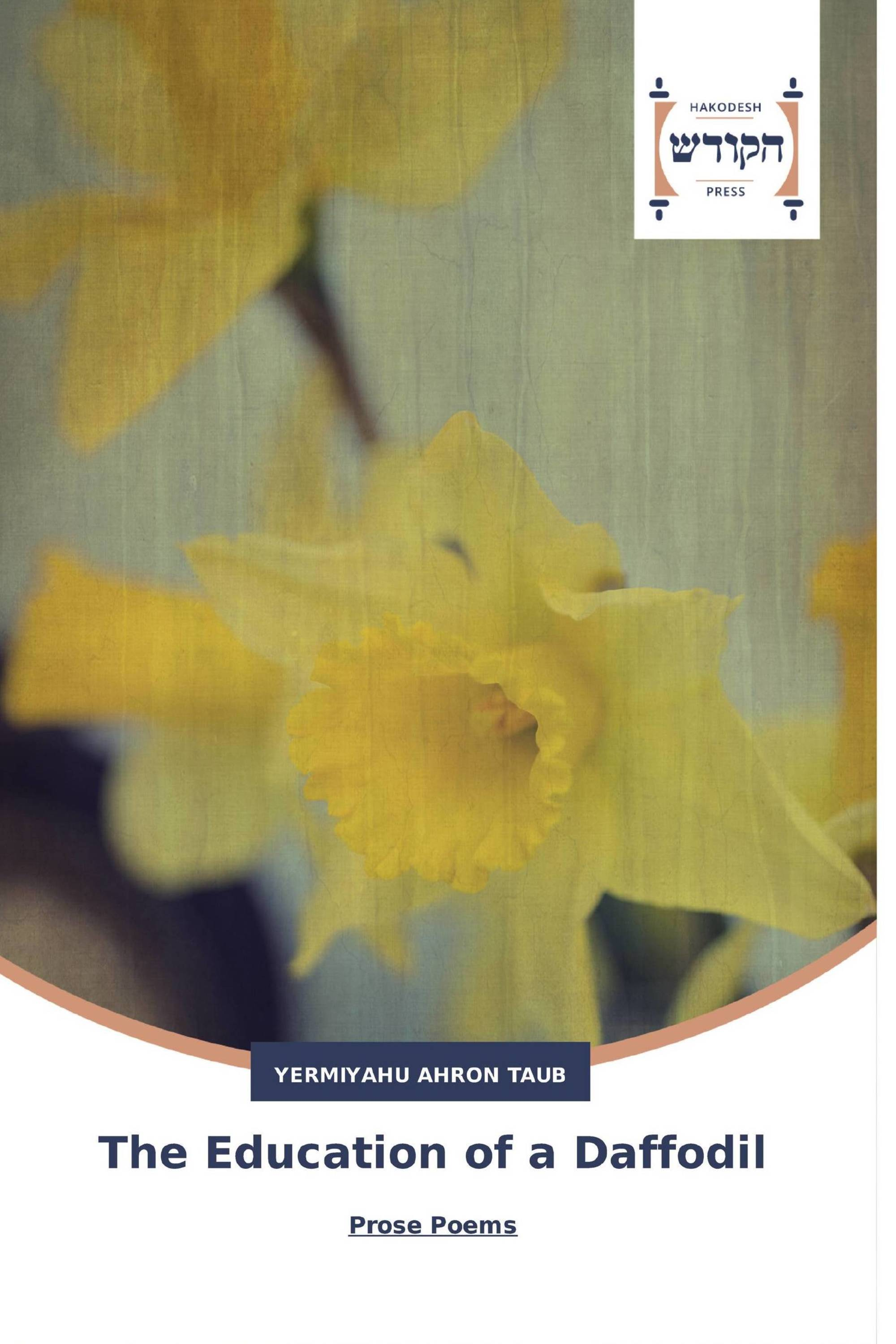 The Education of a Daffodil