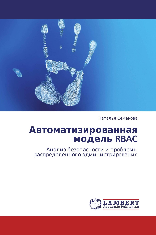 book Handbook of optical materials