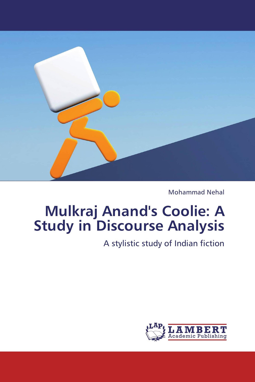 coolie critical analysis