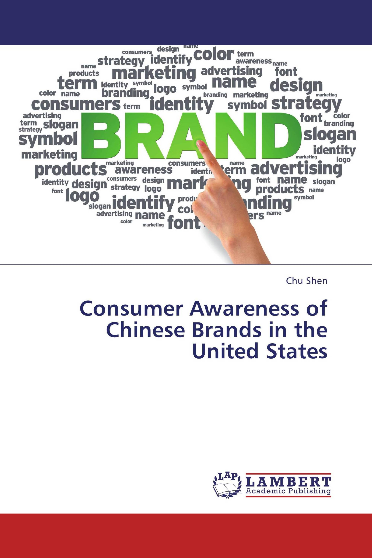 consumer awarness