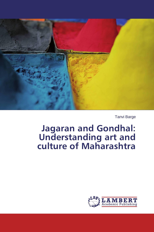 understanding art and culture