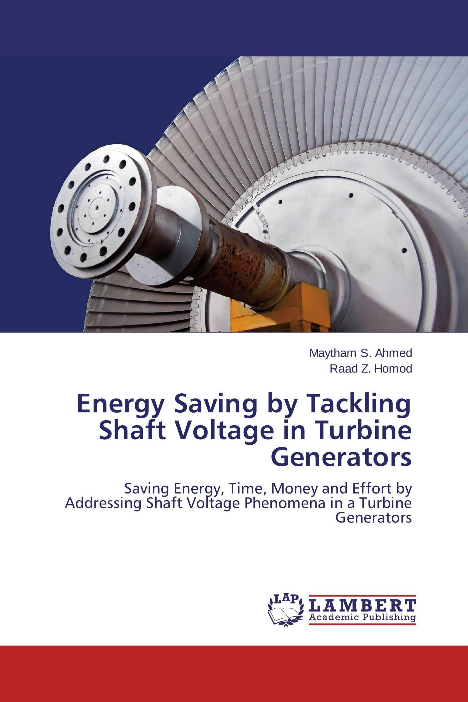 Energy Saving by Tackling Shaft Voltage in Turbine Generators