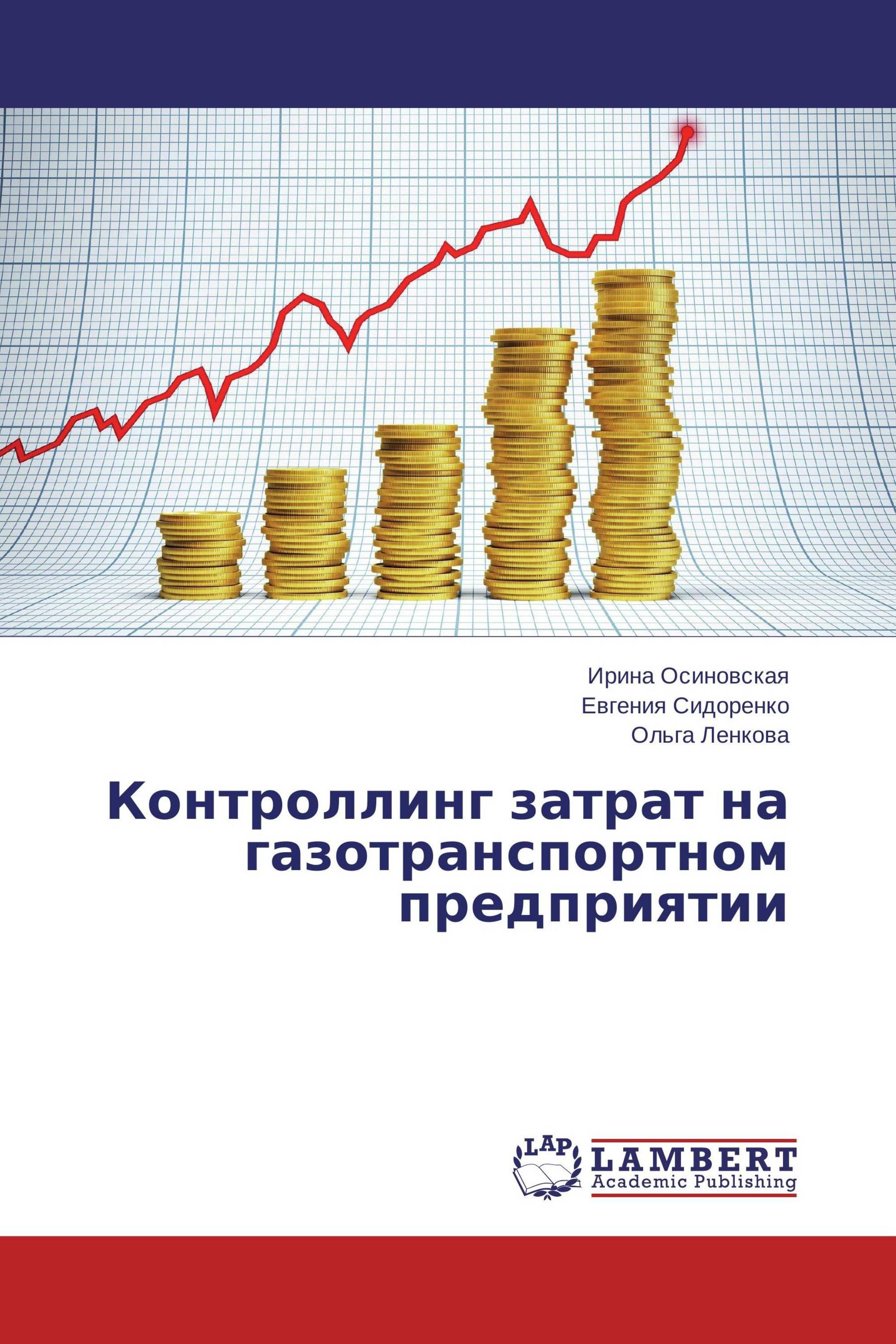 financial performance measures in a traditional business system essay Financial and non-financial measures (anand et al, 200 5) the difficulty in studying the bsc result of ab sence o f c onsensus about what the bsc is all about.