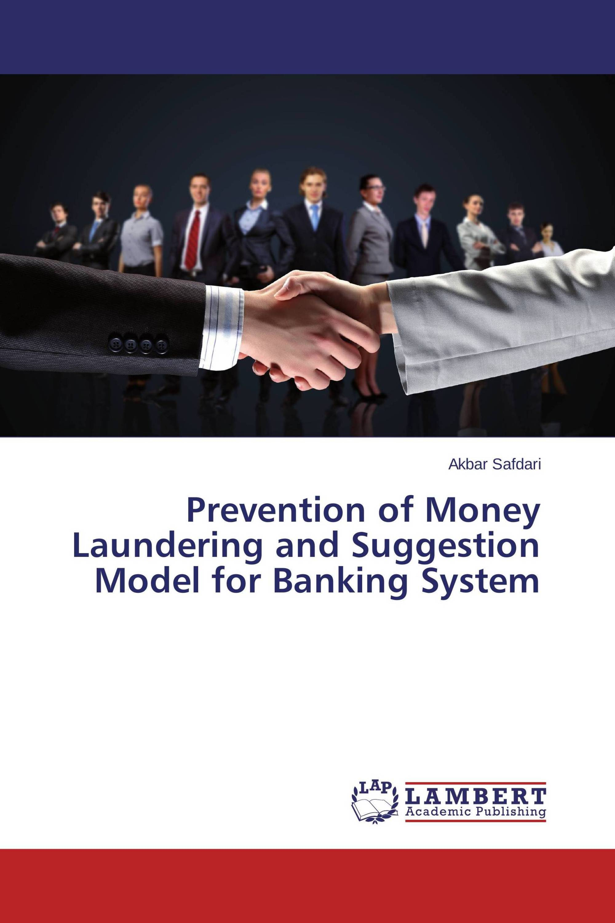 financing strategies and policies