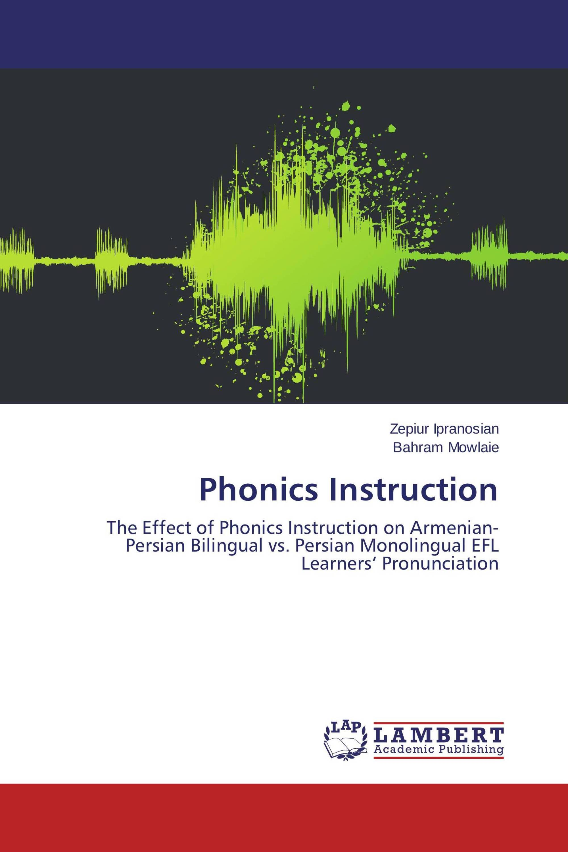 Phonics Instruction 978 3 659 80715 2 9783659807152 365980715x