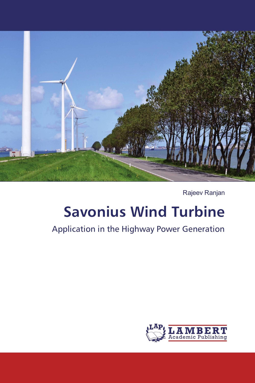 Savonius Wind Turbine / 978-3-659-82335-0 / 9783659823350