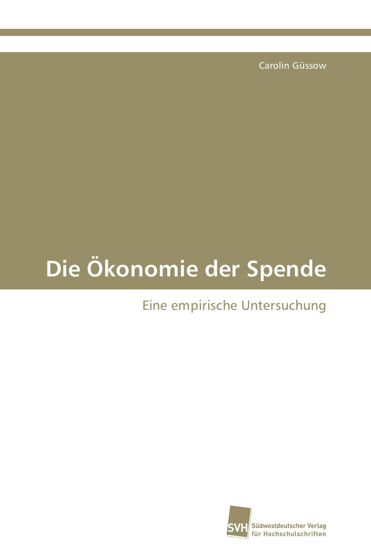 Die Ökonomie der Spende