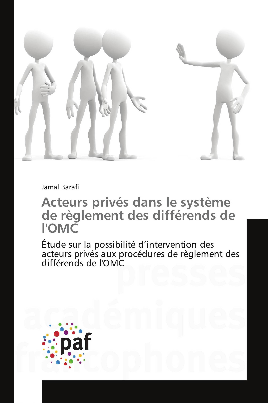 Acteurs privés dans le système de règlement des différends de l'OMC