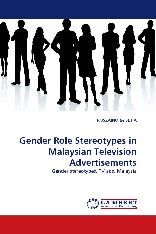 gender stereotypes in advertising essay