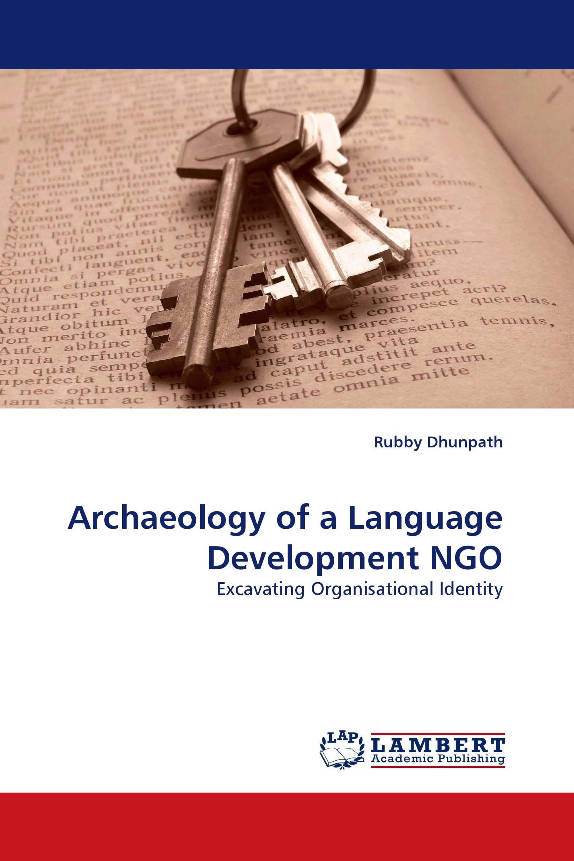 Archaeology of a Language Development NGO