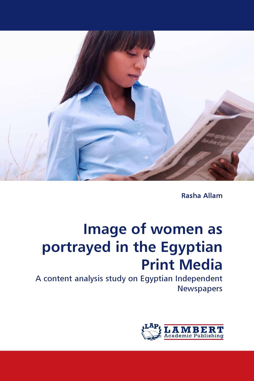 an analysis of print media