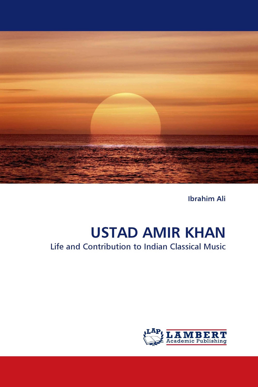 USTAD AMIR KHAN