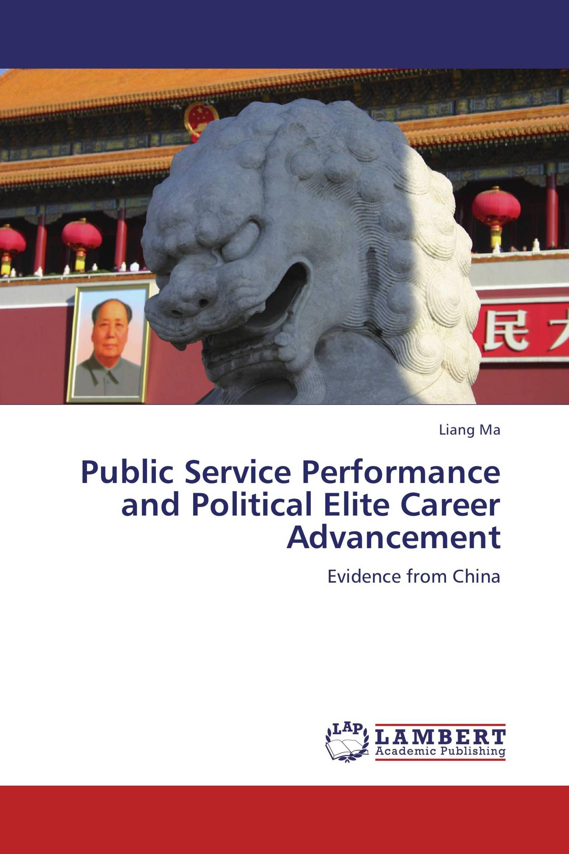 Public Service Performance and Political Elite Career Advancement