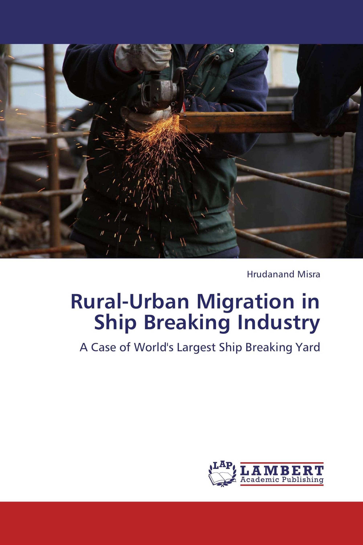 Rural-Urban Migration in Ship Breaking Industry