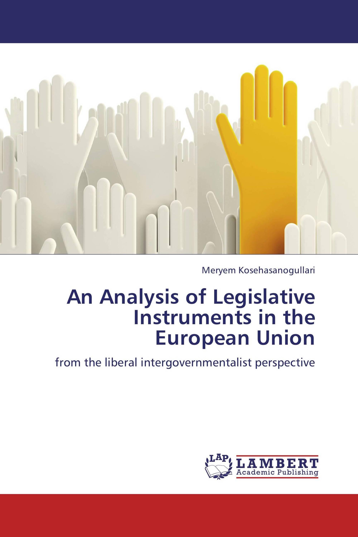 an analysis of legislation