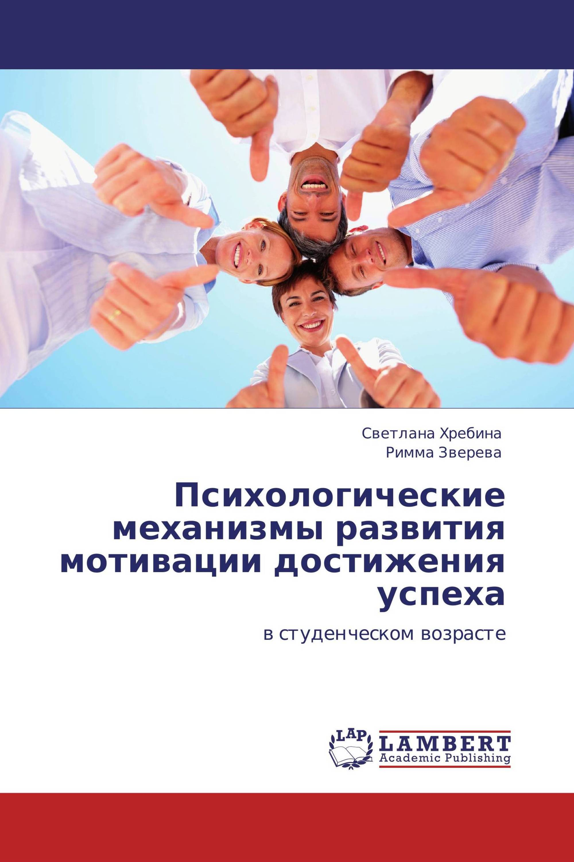 Дніпровський національний університет імені Олеся Гончара ...