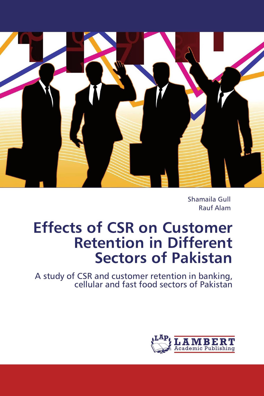 a study of bank customer retention