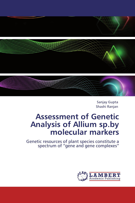 analysis of genesis 1 3
