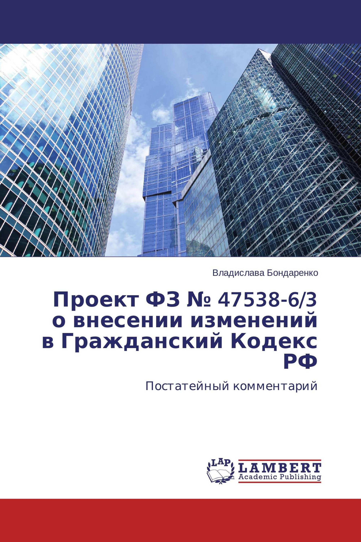 Постановление правительства рф от 02052006 n 266о внесении изменений в правила исчисления периодов работы