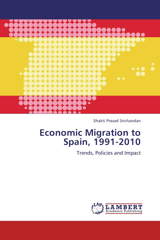 impact of new economic policy 1991
