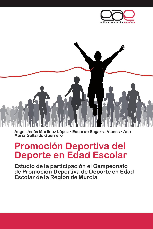 Promoción Deportiva del Deporte en Edad Escolar