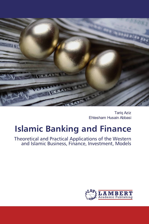 islamic accounting history