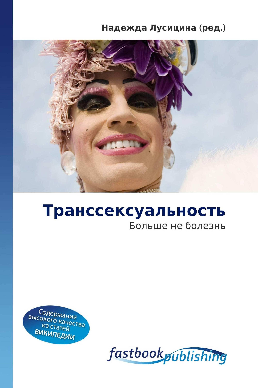 intim-foto-dlya-drochki
