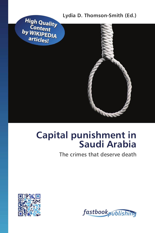 Capital punishment in Saudi Arabia