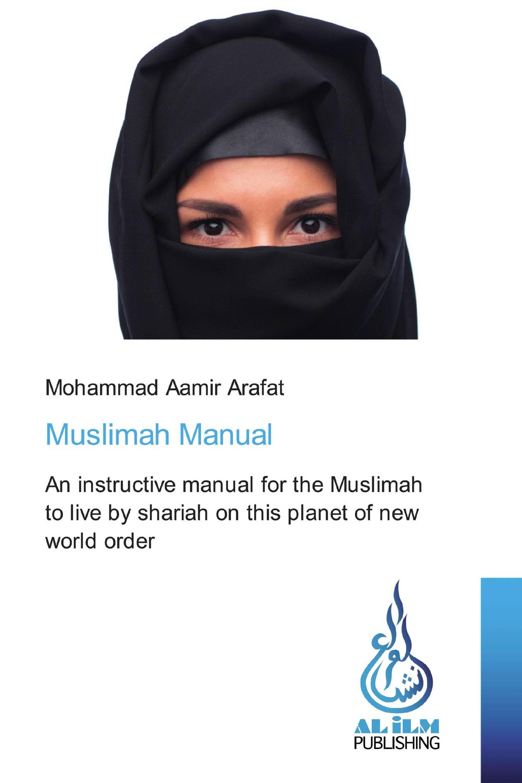 Muslimah Manual