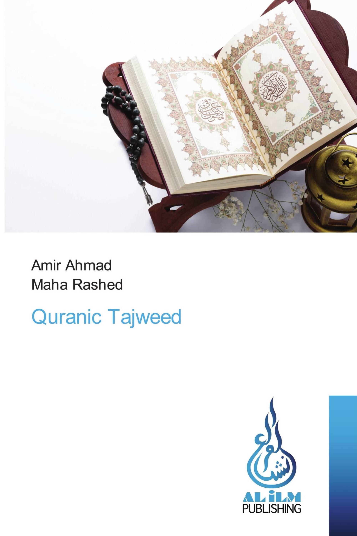 Quranic Tajweed