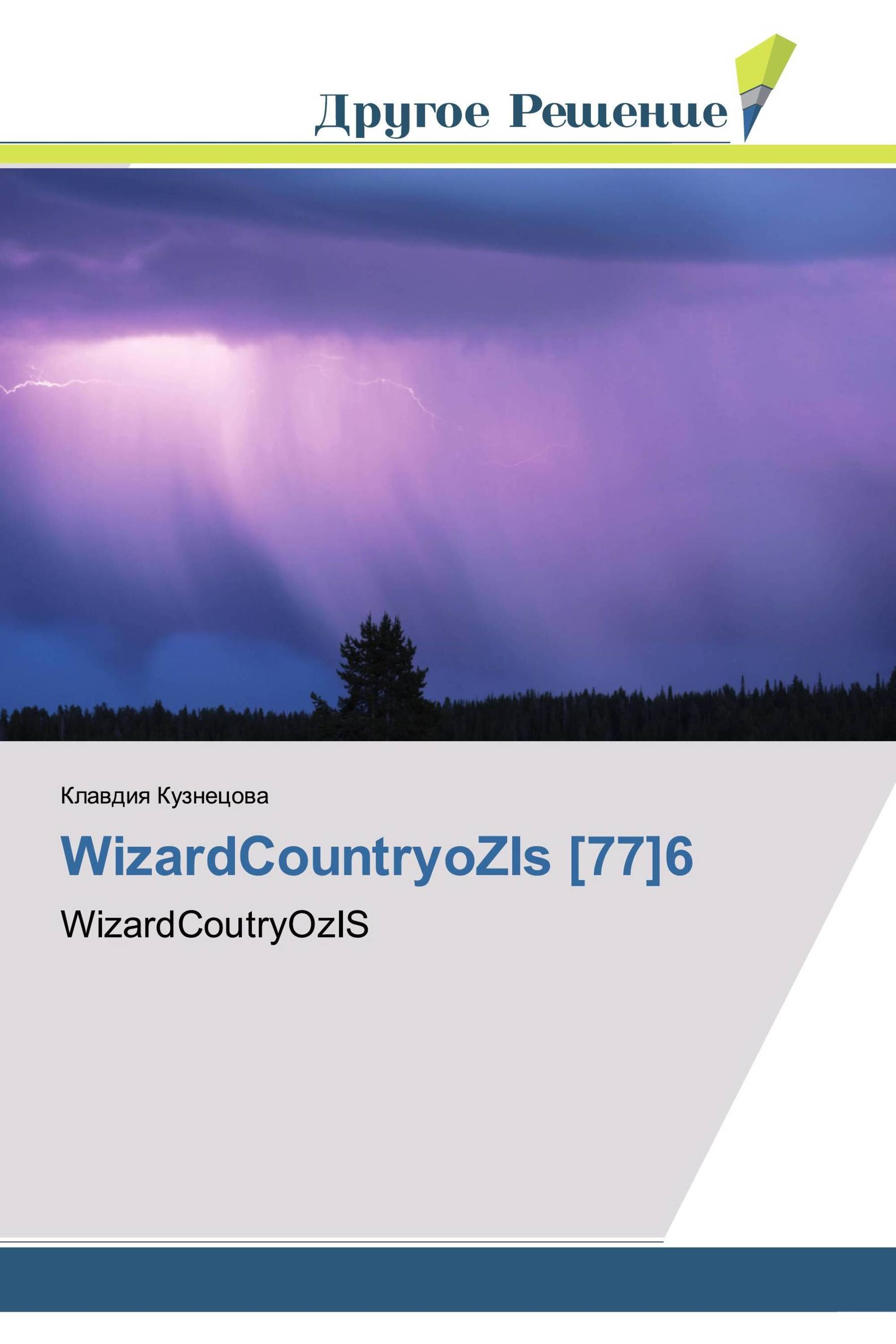 WizardCountryoZIs [77]6