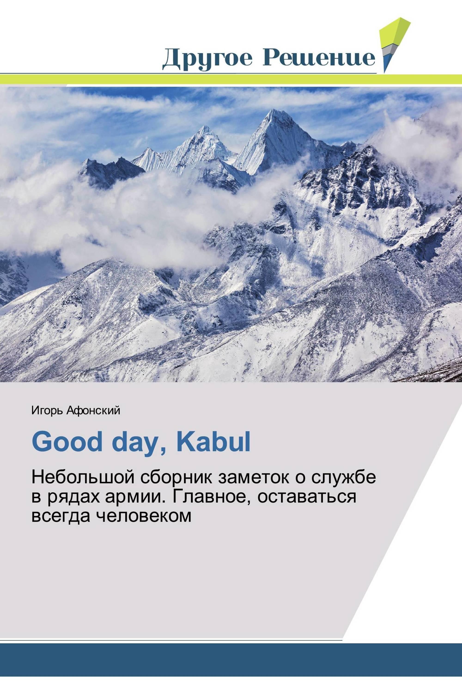 Good day, Kabul