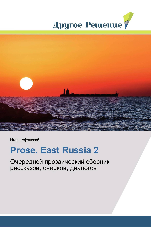 Prose. East Russia 2
