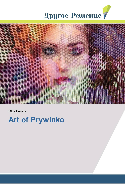 Art of Prywinko