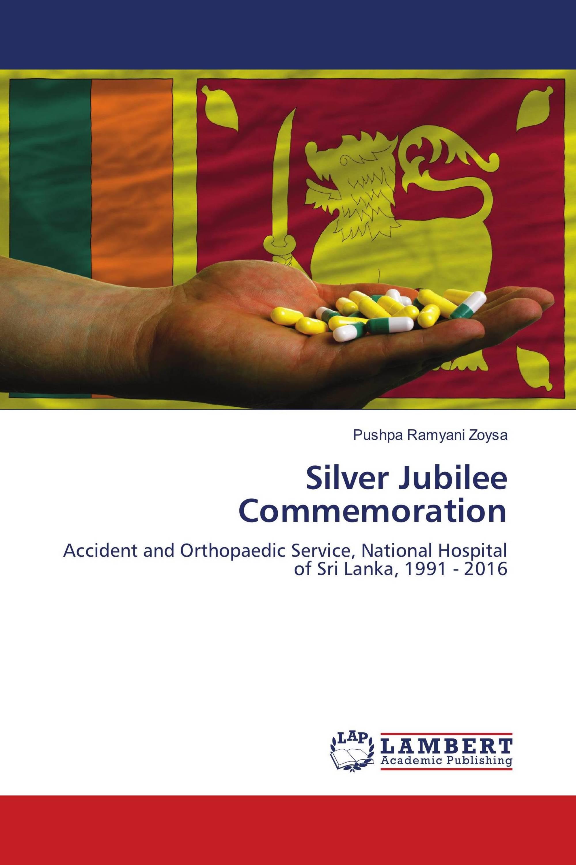 Silver Jubilee Commemoration