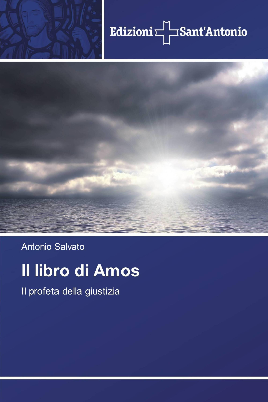 Il libro di Amos