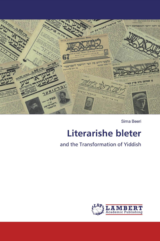 Literarishe bleter