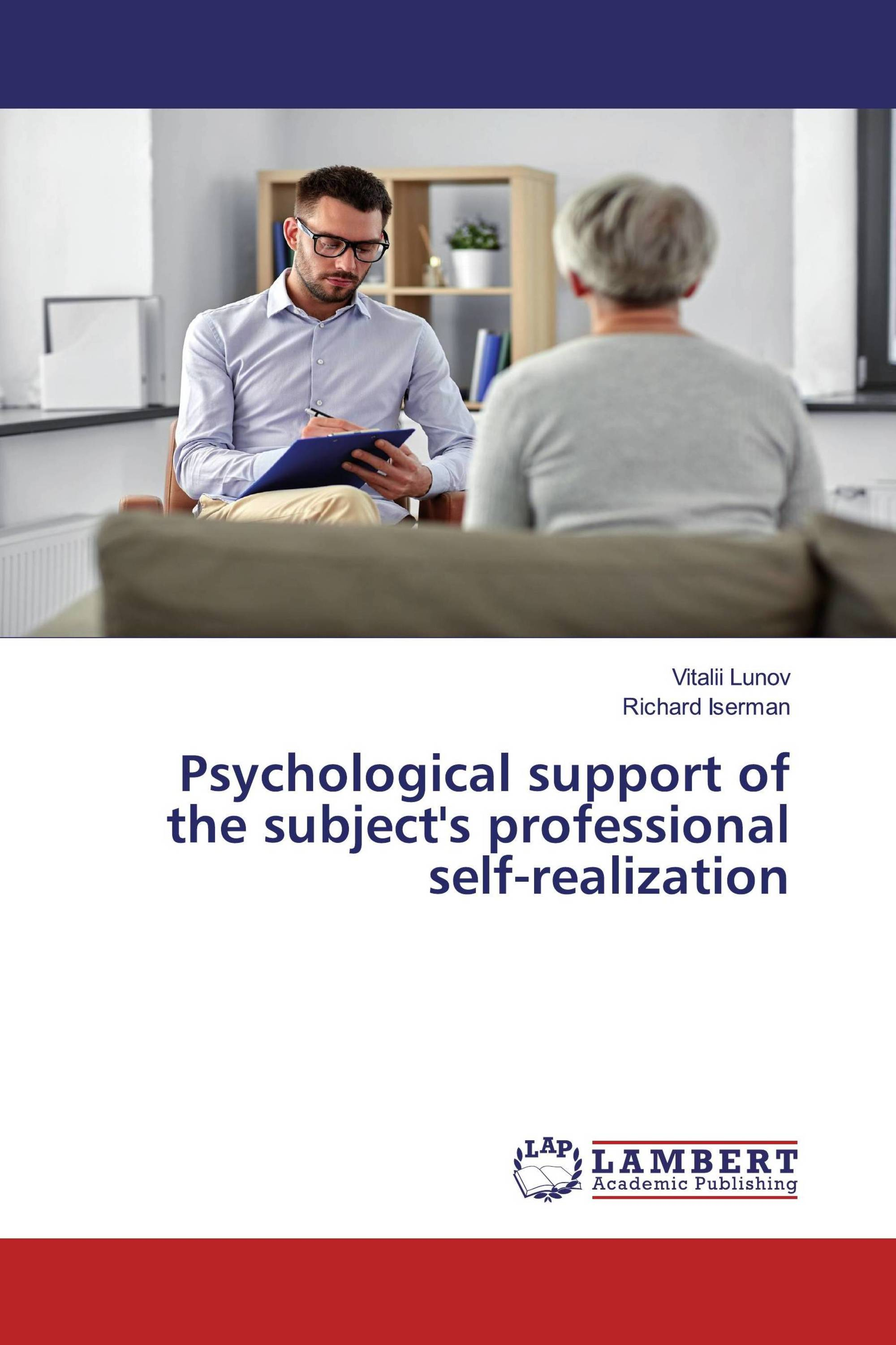 Psychological support of the subject's professional self-realization