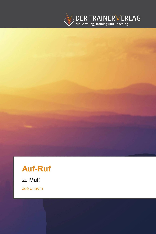 Auf-Ruf