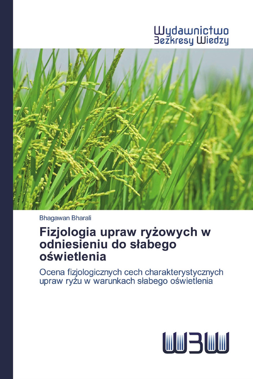 Fizjologia upraw ryżowych w odniesieniu do słabego oświetlenia