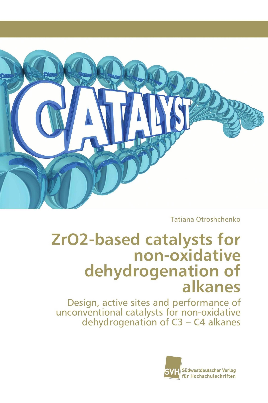 ZrO2-based catalysts for non-oxidative dehydrogenation of alkanes