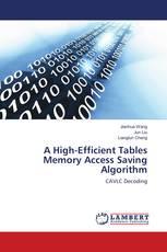 A High-Efficient Tables Memory Access Saving Algorithm