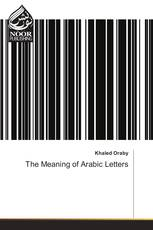 The Meaning of Arabic Letters